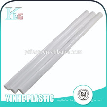 Low Price ptfe skived plate teflon board for wholesales