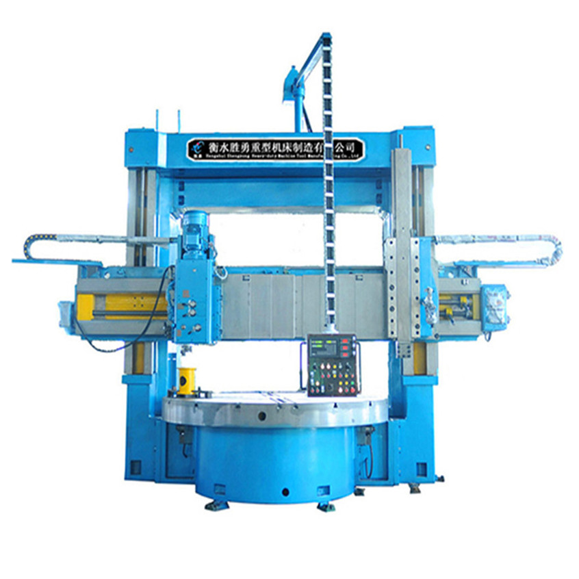 Double column gantry-type vertical lathe