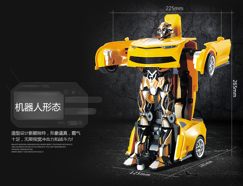 rc Transform Car