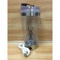 450ml Elektrischer Protein Shaker, Elektrischer Shaker, Elektrische Shaker Flasche