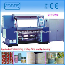High speed inspection machine for all kinds of printing film
