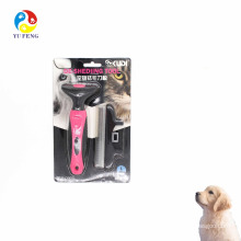 2018 hot selling Grooming Comb For Shedding Rake Trimming Tool Brushes Pet Cat Hair Fur Removal Deshedding Supplies Dog Hair 2018 hot selling Grooming Comb For Shedding Rake Trimming Tool Brushes Pet Cat Hair Fur Removal Deshedding Supplies Dog Hair