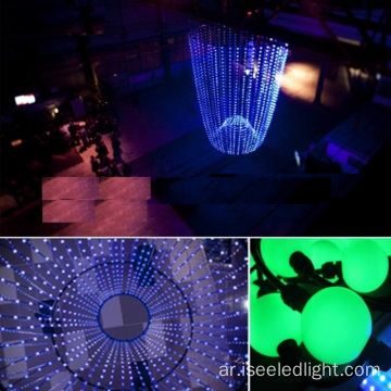 3D DMX Pixel Ball String for Disco