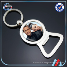 Porte-clés de mariage