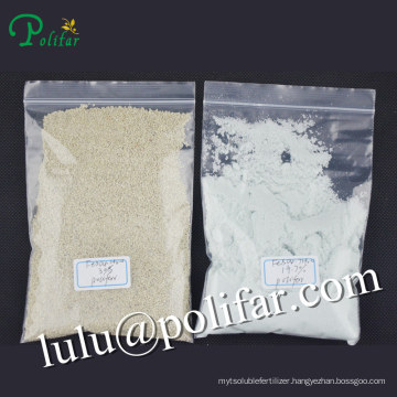 Ferrous Sulphate Heptahydrate 21.8% Crystal