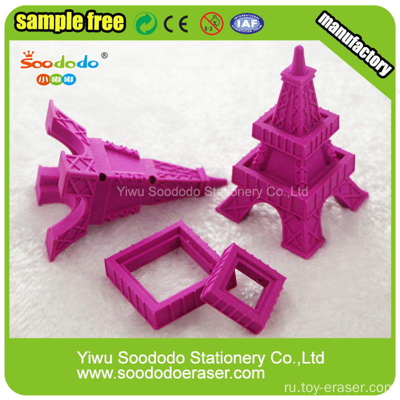 Eiffel Tower Shaped Eraser, eraser school & office use