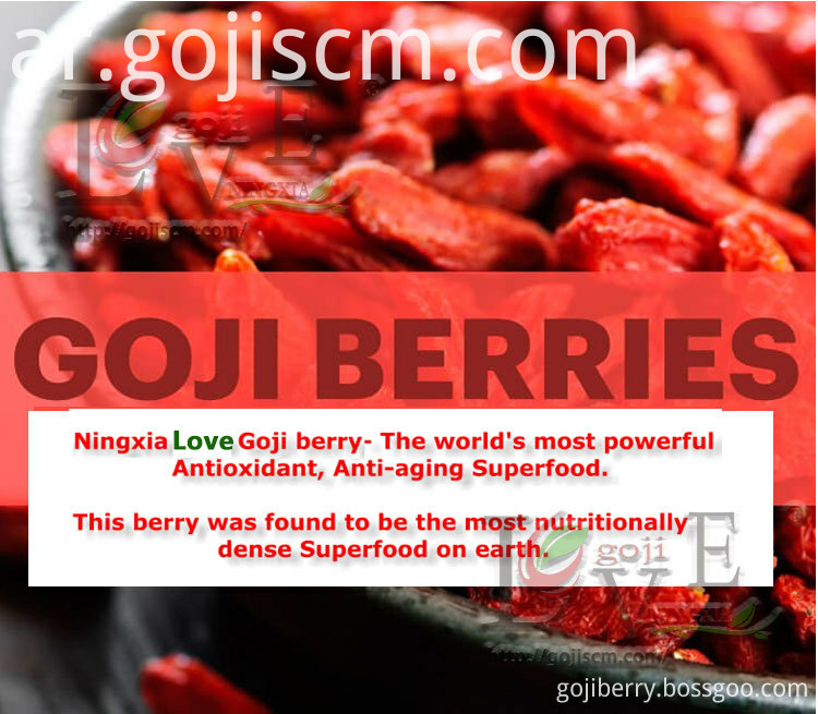 Low Agricultural Residues Goji Berry description