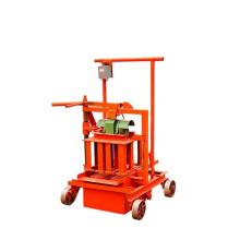 Ds QM2-45 small egg laying block machine brick machine price