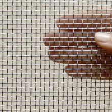 Écran de fenêtre à insecte de fer galvanisé