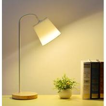 Modern Nordic Warm Table Lamp