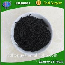 высокое качество специальный активированный уголь для обессеривания и денитрификации цена за тонну