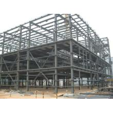 Навес для сборных конструкций из низкозатратной стали