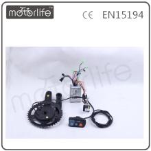 Sistema de sensor de torque MOTORLIE 2013 PAS para bicicleta de pedales eléctrica