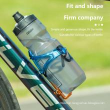 Bicycle Adjustable Water Bottle Cage Mountain Bike Cycling Bottle Holder Ultralight Handlebar Mount