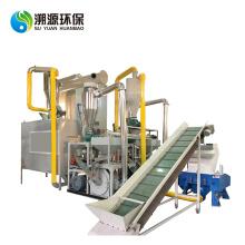 Máquina de reciclagem de plástico de alumínio industrial comercial