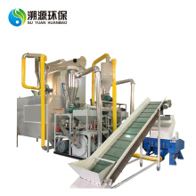 Aluminum Plastic Material Sorting Machine
