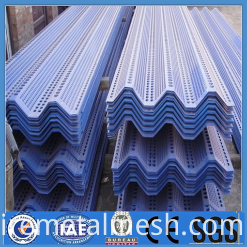 perforated mesh sheet steel double peaks