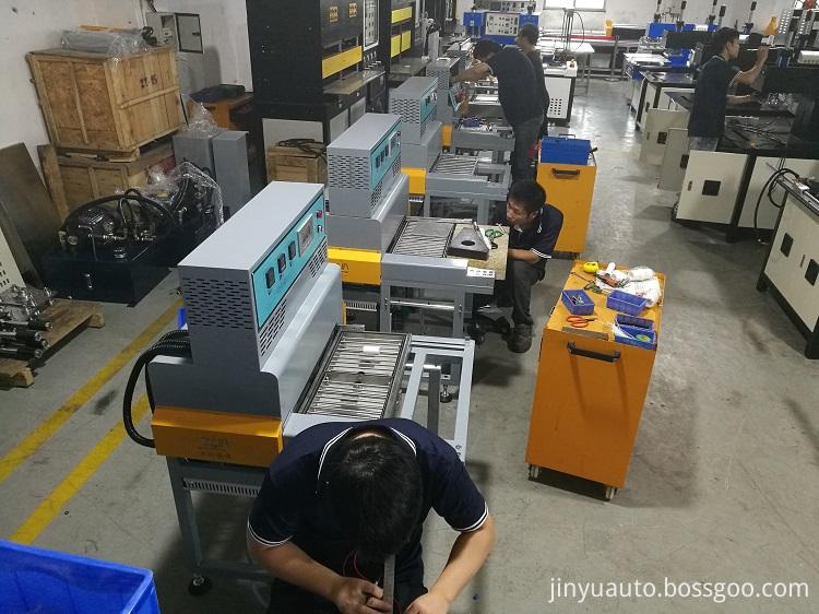 Pvc Oven Factory