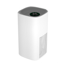 Best OEM Desktop UV Air Purifier With Hepa and Carbon Filter For Home