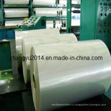 Пленка BOPP с PVDC покрытием для пакета с высоким барьером