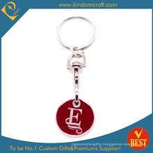 High Quality Logo Stamped Trolley Coin