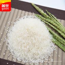 Fornecedor por atacado curto orgânico do arroz de sushi do arroz da grão 2015