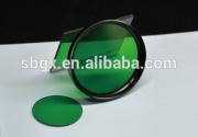 green filter LB1 optical lens VG9