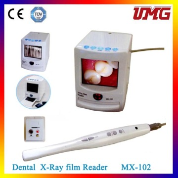 Chinese Dental Supplies Image Viewer