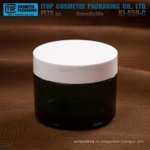 KJ-A50-C 50g хот продажи цвет настраиваемые полупрозрачные толстые темно зеленый Пластиковые банки