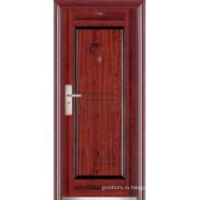 Стальная дверь безопасности (JC-078)