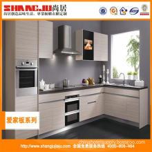 Modern Door Kitchen