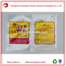 Frozen food packaging bag for frozen fish, seafood, vegetables NY/LDPE                                                                         Quality Assured