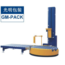 Automatic Online Pallet Wrapper Machine