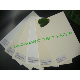 high biright  light offset paper printing