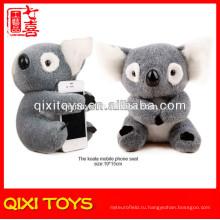 животных мягкие игрушки плюшевые игрушки Коала держатель мобильного телефона
