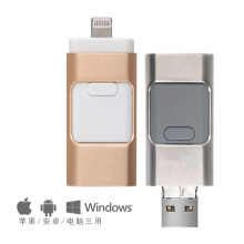 Univeral для Andriod, iPhone и компьютера 3 в 1 USB флэш-накопитель