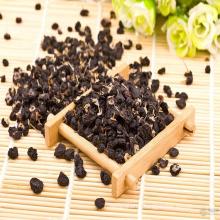High Quality Chinese organic natural Black goji berry