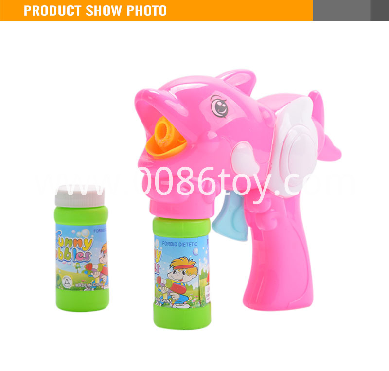 Plastic 16cm friction bubble gun toy