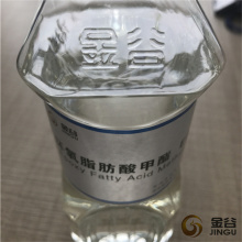 epoxy oil EFAME replace DOP oil plasticizer