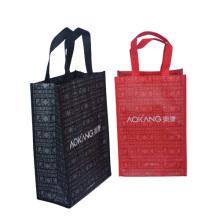 Beg membeli-belah PP bebas yang ditenun