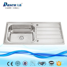 DS 10050B China OEM 304 kitchen decorative bathroom covers granite hole cutting machine sink