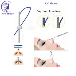 Absorbable Pdo COG Thread Nose Lift