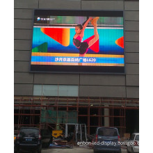 P8mm HD Outdoor LED Board for Supermarket (P8-1R1G1B)