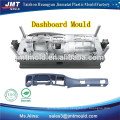 high quality plastic injection automotive dashboard mould factory price