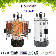 Multifunction indoor smokeless bbq electric grill