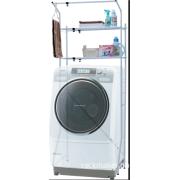 Adjustable Washer Metal Rack
