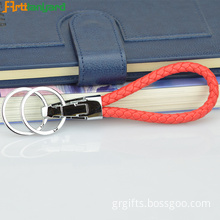 Customer Design Leather Keychain With Stamping