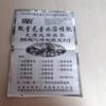 chicken manure fertilizer packaging bag/organic manure bag 5kg