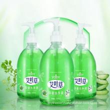 Artemisia Argyi Antibacterial Hand Sanitizer