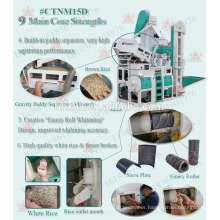 2018 new famous factory rice mill machine price philippines